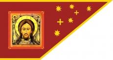 Стяг «Всемилостивейшего Спаса» Ивана Грозного фото
