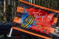 Сувенир на 9 мая - флаг на авто