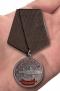 """Сувенирная медаль рыбаку """"Пеленгас"""""""