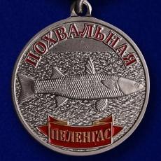 """Сувенирная медаль рыбаку """"Пеленгас"""" фото"""