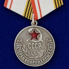 Медаль Ветеран ВС СССР (муляж) фото