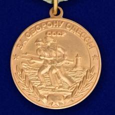 """Медаль """"За оборону Одессы"""" фото"""