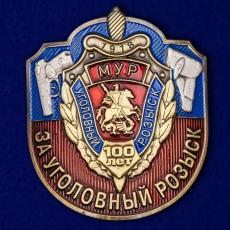 """Сувенирная накладка """"За Московский Уголовный розыск"""" фото"""