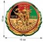 """Сувенирная наклейка """"30 лет. Афганистан"""" фотография"""