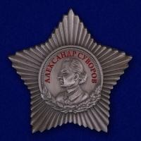 Копия ордена Суворова 3 степени