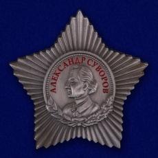 Копия ордена Суворова 3 степени фото