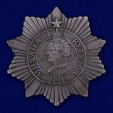 Орден Кутузова 3 степени (муляж) фото