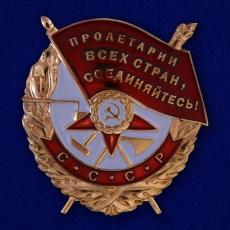 Орден Красного Знамени (копия) фото