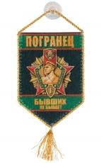 """Сувенирный вымпел """"Погранец"""" фото"""