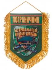 """Сувенирный вымпел """"Пограничник"""" фото"""
