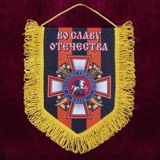 """Сувенирный вымпел """"Потомственный казак"""" фото"""