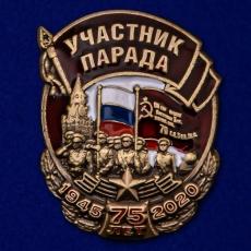 """Сувенирный значок """"Участник парада"""" фото"""
