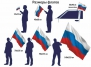 Флаг на юбилей Московского Уголовного Розыска