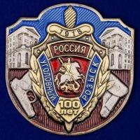 """Металлическая накладка """"100 лет Уголовному розыску России"""""""