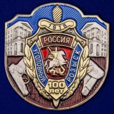 """Металлическая накладка """"100 лет Уголовному розыску России""""  фото"""