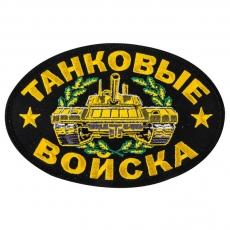 Термоклеевый шеврон танкиста фото