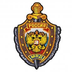 Термонашивка МВД России фото