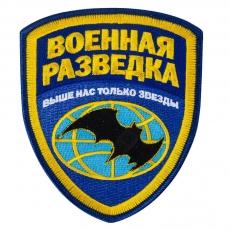 """Термошеврон """"Военная разведка"""" фото"""