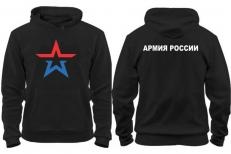 """Толстовка """"Армия России"""" новый символ фото"""