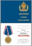 """Медаль """"100 лет Федеральной службы безопасности"""""""