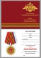 Медаль «100 лет Красной Армии и Флоту» (Учреждена Советом Общероссийской общественной организации ветеранов Вооруженных Сил России) фото