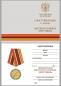"""Медаль """"Ветеран боевых действий""""  (Афганистан, Таджикистан, Кавказ, Донбасс, Сирия) фотография"""