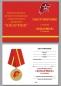 Медаль Юнармии 1 степени фотография