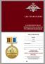 """Знак """"100 лет Подводным силам"""""""