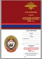 """Юбилейный знак """"Почётный сотрудник Уголовного розыска. 100 лет"""" фото"""