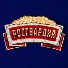 """Универсальный шильдик """"Росгвардия"""" фото"""