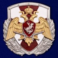 Универсальный жетон Росгвардии