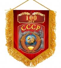 Вымпел 100 лет СССР фото