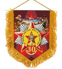 Вымпел 30 лет вывода советских войск из Афганистана