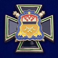 Войсковой крест Оренбургского ВКО «Казачья доблесть» фото