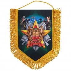 """Юбилейный вымпел """"100 лет Пограничным войскам"""" фото"""