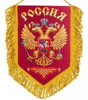 Вымпел с гербом России