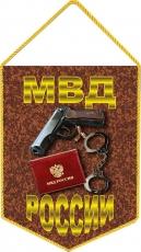 Вымпел МВД РФ сувенирный фото