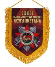 Сувенирный вымпел к 30-летию вывода войск фото