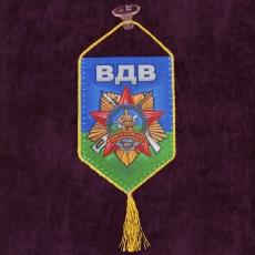 """Вымпел """"Воздушно-десантные войска"""" фото"""