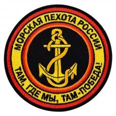 Вышитый шеврон Морской пехоты России фото