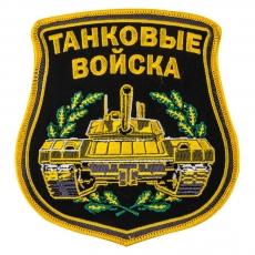 """Вышитый шеврон """"Танковые войска"""" фото"""