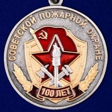 """Юбилейная медаль """"100 лет Советской пожарной охране"""" фото"""