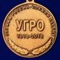 """Юбилейная медаль """"100 лет Уголовному розыску"""" фотография"""