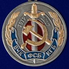 """Юбилейная медаль """"100 лет ВЧК-КГБ-ФСБ"""" фото"""