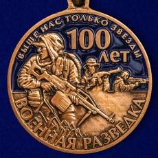 """Юбилейная медаль """"100 лет Военной разведки"""" фото"""