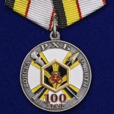"""Юбилейная медаль """"100 лет войскам РХБ защиты"""" фото"""