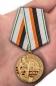 """Юбилейная медаль """"100 лет Войскам связи"""" фотография"""