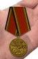"""Юбилейная медаль """"100-летие Вооруженных сил России"""" Официальная версия для награждения в частях и ветеранов фото"""