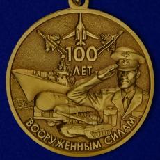 Медаль 100 лет Вооруженным Силам фото