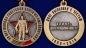 """Юбилейная медаль """"30 лет вывода Советских войск из Афганистана"""" фотография"""